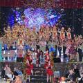 Titelbild Karneval